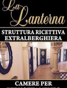 La Lanterna Struttura Ricettiva Extralberghiera - Avigliano Umbro