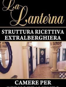 La Lanterna Struttura Ricettiva Extralberghiera - Avigliano Umbro - ที่พักพร้อมอาหารเช้า