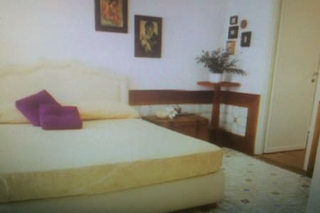 Beautiful safe harbor - Badajoz - Apartment
