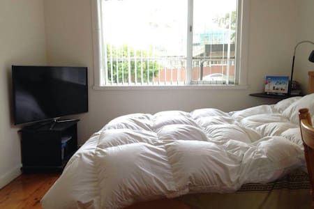 Quiet and Cozy room in Eastwood! - Eastwood
