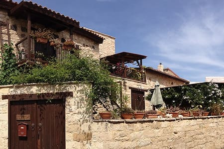 PERSEPHONE HOUSE