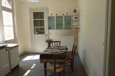 Pleasant flat in the fishermen historical district - Dieppe - Apartmen