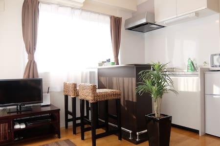 5minSHIBUYA-ST|WIFI|Maisonette cond・ Resort hotel - Shibuya
