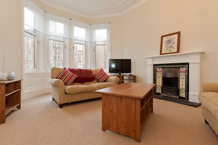 Luxe West End - close to Uni, Finnieston and more - Glasgow - Apartmen