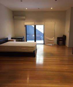 Self Contained Studio apartment - Lilyfield - Apartemen