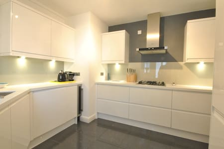Double bedroom - Twickenham Lebanon Court - Twickenham - Lakás