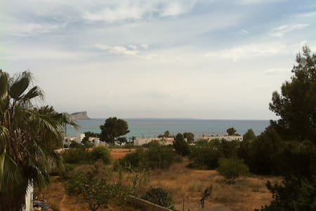 Room to Rent Country House Sea View - Ibiza - Haus