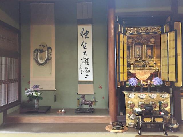 築80年!仏壇と床の間・縁側から見える庭園の雰囲気が最高な古民家です! - 宇部市 - House