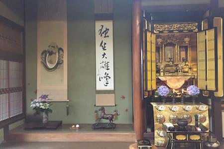 築80年!仏壇と床の間・縁側から見える庭園の雰囲気が最高な古民家です! - 宇部市