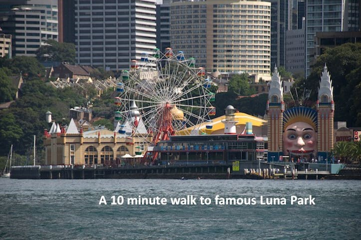 A short walk to Luna Park, a famous Sydney amusement park