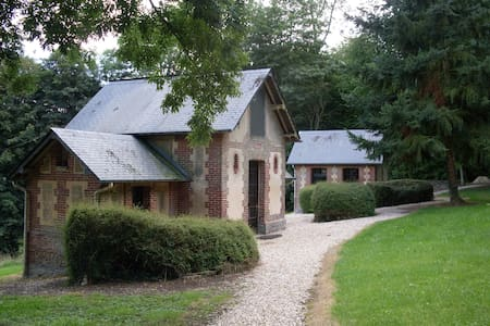 Cottage 3 in the Heart of Normandy - Touffreville-la-Corbeline - Haus