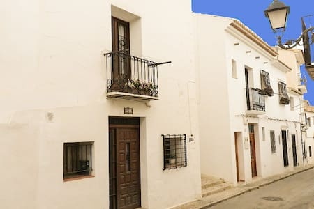 Altea old quarter. Casita Vigibbe. 2 bedroom house - Альтея