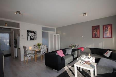 PRETTY SHELL - Zandvoort - 公寓