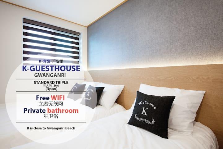 ♥K-Guesthouse GwanganrI, 3persons room,Triple beds
