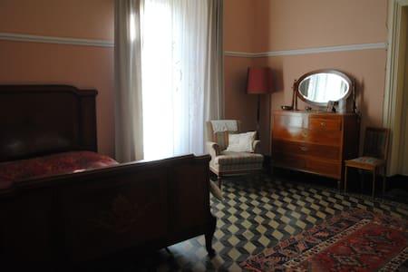 Etna trek  casa IL LIMONE - Belpasso - Appartement