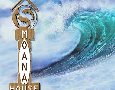 MOANA HOUSE - Hourtin - House