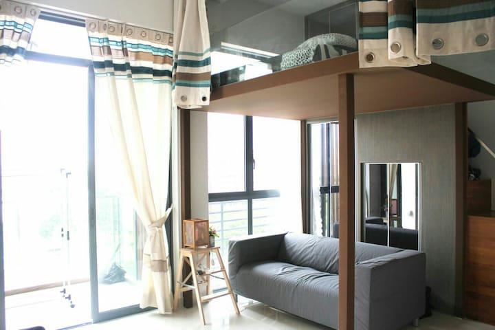 Local, Stylish, in the Heartland - Singapur - Loft
