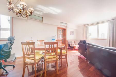 Center of City: Private QueenBR+BA - Shanghai - Apartment