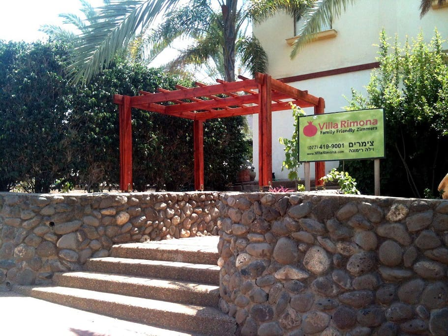 Grape arbor at the entrance. (Grapes have a long way to grow, but the date palms yield up to 200 kilo of dates each year!