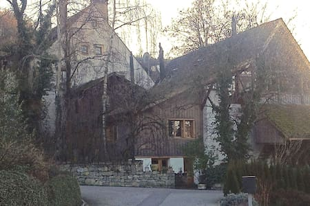 Rustikales Gästezimmer mit Bad - Nusshof
