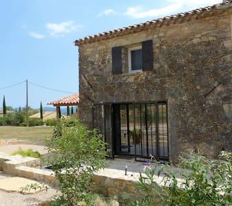 Petite Bastide Provençale - Montauroux - Rumah