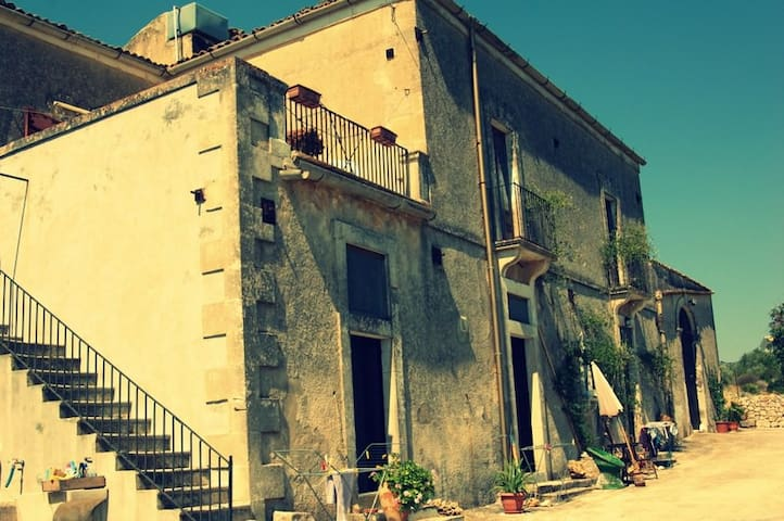 Typical country sicilian residence  - Noto - Apartment