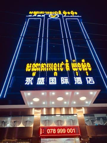 西哈努克永盛国际酒店