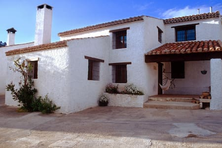 Casa Rural Tío Frasquito - Yeste - 独立屋
