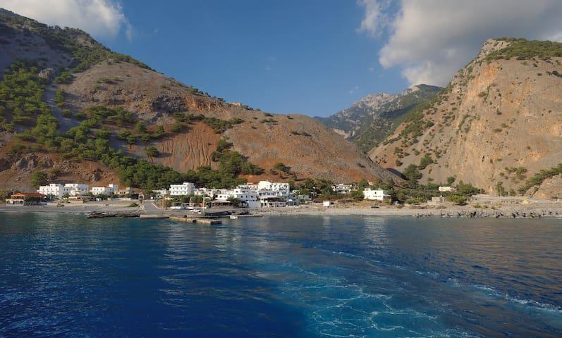 Artemis Studios, Agia Roumeli,Crete