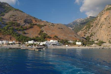 Artemis Studios, Agia Roumeli,Crete - Agia Roumeli