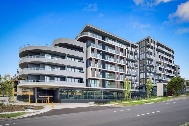 Parc Hotel Bundoora - Bundoora - Apartment