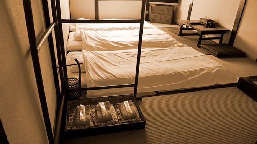 Takeyaso Ryokan Japanese-style room triple