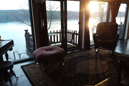 Distinctive Owasco Lakefront Home