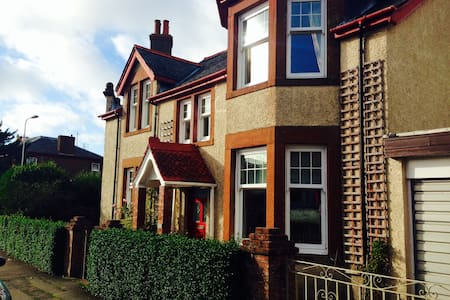 Lynegar Guest House - Largs - Bed & Breakfast