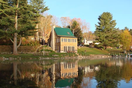 Lake House, Cossayuna Lake, NY      - Huis