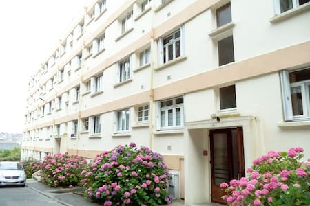 Lannion private chambre - Lannion - Apartament