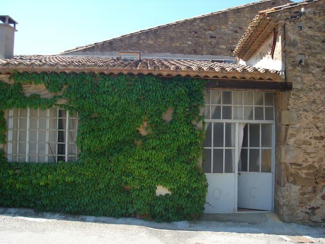 Ancienne forge -Hameau de Gasparets - Boutenac - Apartamento