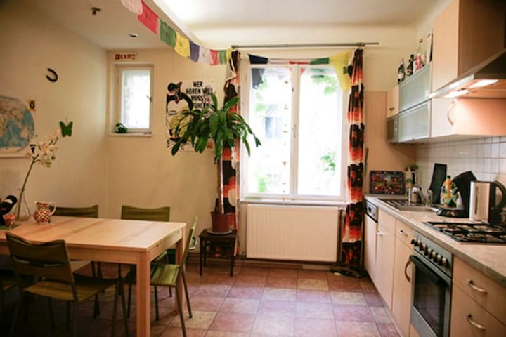 Welcome*-two-room-apartment - Vienna - Apartemen