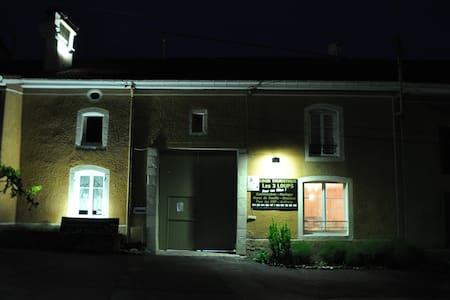 GITES LES 3LOUPS - Châtenois
