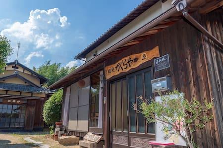 古民家ゲストハウス 総社かぐらや Japanese traditional guesthouse