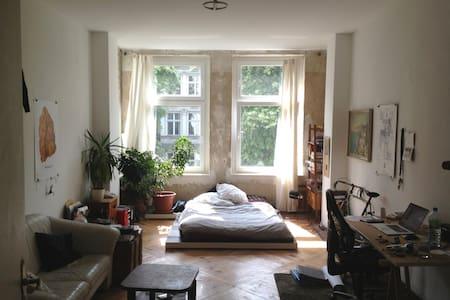 30 qm Zimmer in Kreuzberg + 1 Bike - Berlin - Lägenhet