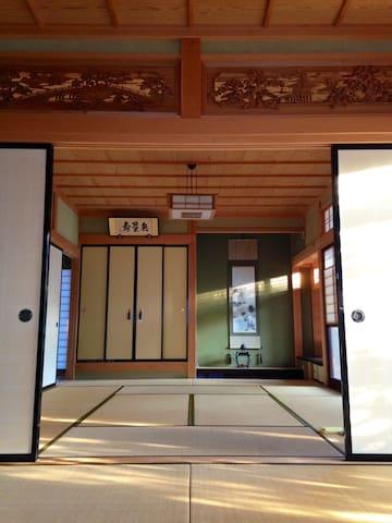 日式乡村体験民宿——喜楽園 - Takayama-shi - Rumah