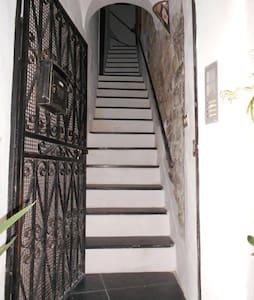 Graziosa casa ligure con terrazza - Apartment