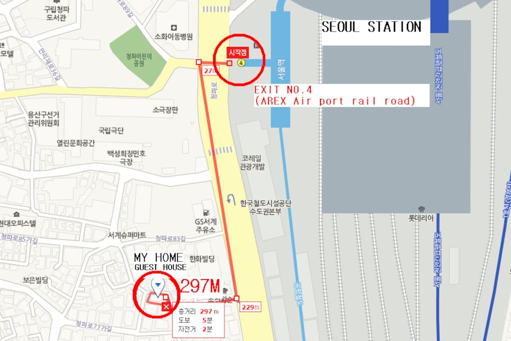 Just 3min Walikng distance to Seoul Station