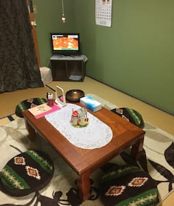 WIFI/T.V. ok./ 6BED / NEAR STATION - Nikko-shi