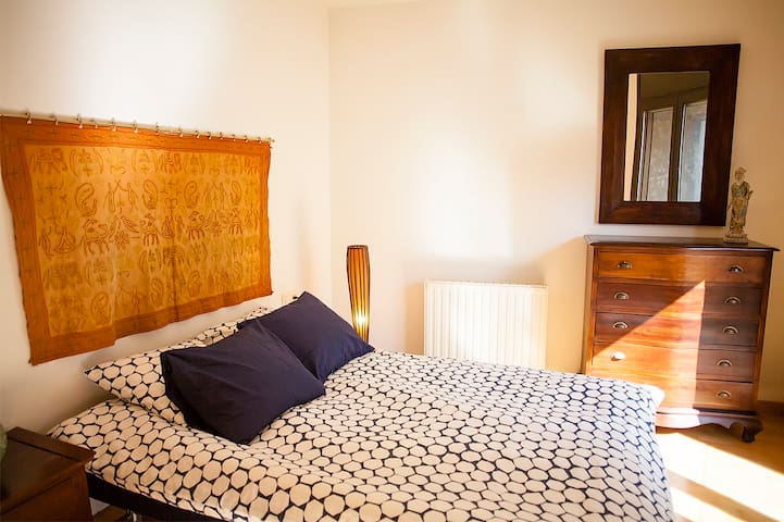 Lindo apartamento al lado del puente Eiffel - Girona - Apartment