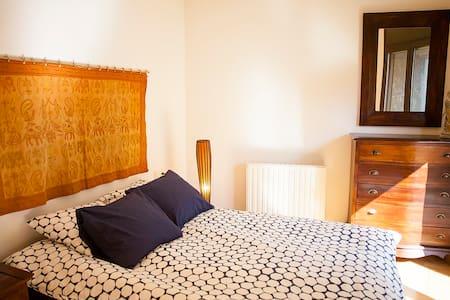 Lindo apartamento al lado del puente Eiffel - 赫罗纳(Girona) - 公寓