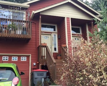 Classy townhome close to downtown. - McMinnville - Rivitalo