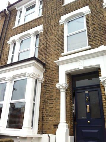 Highbury, Islington - London - Apartment