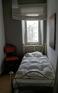 Lovely apartment and neighborhood - München - Appartement